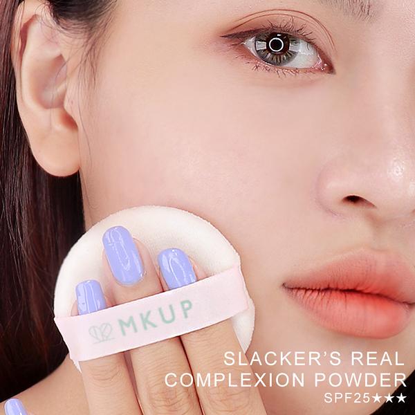 MKUP 美咖 賴床素顏蜜粉