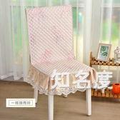 椅套 連幫椅坐墊椅子坐墊靠墊一體墊防滑四季餐桌椅子套罩連身椅墊 6色