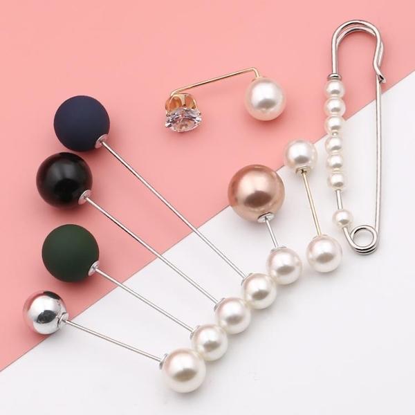 韓版珍珠胸針防走光扣子紐扣百搭裝飾珍珠扣釘毛衣外套小香風別針 星河光年
