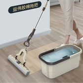 現貨 吸水海綿擠水免手洗幹濕壹拖對折家用【雲木雜貨】