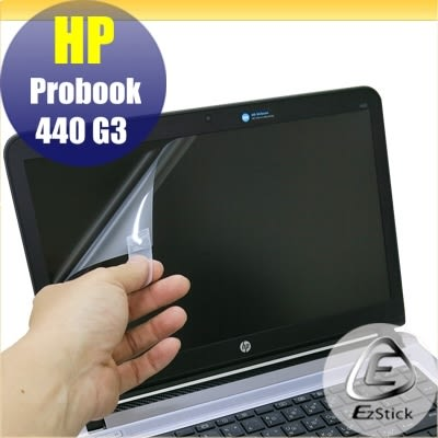 【Ezstick】HP Probook 440 G3 專用 靜電式筆電LCD液晶螢幕貼 (可選鏡面或霧面)