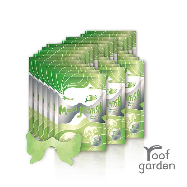 【Roof Garden】海月水母全效保濕眼膜30片組【絕版限量出清 只有少少組數 快搶!!】