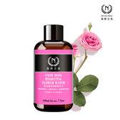 自然之名 雪玫瑰保濕精萃花水220ml 前導液/化妝水