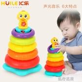 匯樂彩虹塔套圈兒童疊疊樂嬰兒套杯鴨子益智10個月寶寶玩具彩虹圈 交換禮物