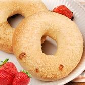 【金麦貝果】草莓乳酪貝果一入