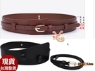 依芝鎂-H906腰帶亞當二用皮腰封女腰帶皮帶正品,售價250元