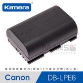 【marsfun火星樂】Kamera 佳美能 LPE6 數位相機電池 充電電池 Canon 5D 5D2 5D3 7D 60D 相機電池 鋰電池