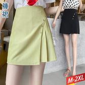 弧形四釦單摺擺褲裙(2色)M~2XL【552120W】【現+預】☆流行前線☆