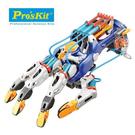 【寶工 ProsKit】科學玩具 - 液壓機械手套 GE-634