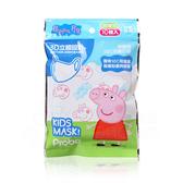 超值包 Probo 博寶兒 佩佩豬 3D立體 SDC 兒童口罩10枚入 粉紅豬小妹 【套套先生】