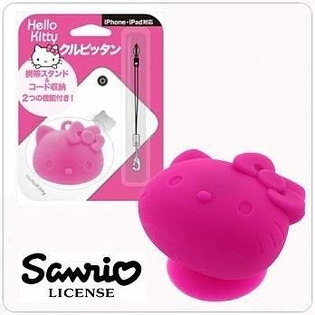 【日本進口】 Hello Kitty 凱蒂貓 吸盤式 手機支架 手機架 懶人夾 捲線器 附耳機塞吊繩 - 292209