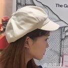 薄款軟頂純色八角帽女士休閒日系文藝畫家帽子學生復古貝雷帽初秋『快速出貨』