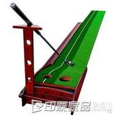 室內高爾夫球道 3米推桿練習器 GOLF 兒童練習毯 家庭套裝igo  印象家品旗艦店