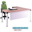 高級 辦公桌 A7W-160S 主桌 + A7W-90S 側桌 水波紋 /組