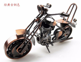 哈雷太子摩托車模型 復古金屬工藝品擺件 做舊鐵製機車 ZAKKA