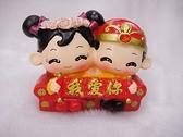 我愛你安床娃娃 安床娃娃 喝茶禮 吃茶禮 婚俗用品【皇家結婚用品百貨】