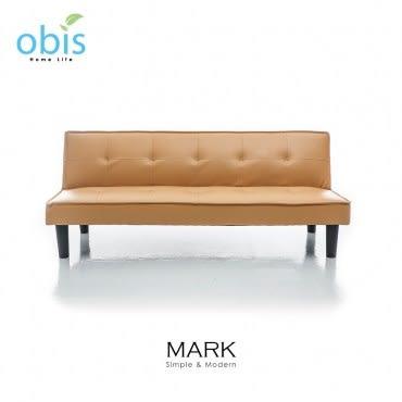 obis MARK 現代風都會皮質沙發床-黃色