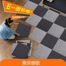 方塊地毯 辦公室會議臺球室寫字樓培訓班服裝酒店阻燃防火滿鋪PVC方塊地毯
