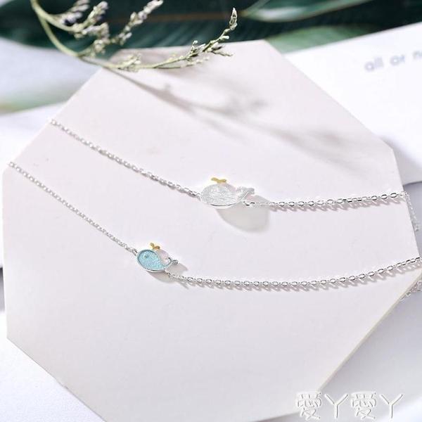 手錬艷炟925純銀小鯨魚手鍊女韓版簡約愛情信物一對森系閨蜜首飾禮物新品