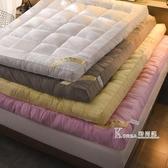 榻榻米床墊加厚10cm可折疊單雙人1.5m1.8m褥子1.2m學生宿舍軟墊被 Korea時尚記