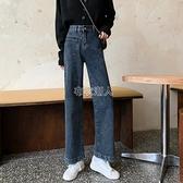 春季韓版ins復古港風顯瘦高腰牛仔褲女百搭直筒寬鬆闊腿長褲子 快速出貨