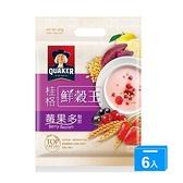 桂格莓果多鮮穀王30G*10*6【愛買】
