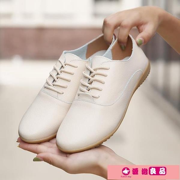 牛津鞋 女鞋子新款2020爆款中老年真皮軟皮黑色牛津軟底單鞋小皮鞋英倫風 源治良品