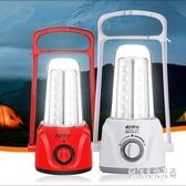 帳篷燈露營野營應急太陽可充電能戶外高亮 QW8757『俏美人大尺碼』