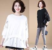 歐帛精品上衣 韓版長袖燈籠袖長版寬鬆襯衫 2色 M-XL #ob19809 ❤卡樂❤