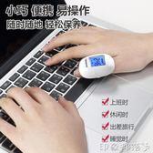 新款手指關節穴位按摩器 多功能智慧振動電動 紅外護眼 USB充迷你 MKS全館免運