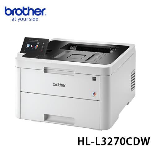 Brother HL-L3270CDW 無線網路雙面彩色雷射印表機 3270