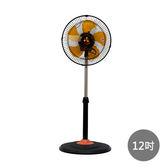 【伍田】12吋超廣角循環涼風扇 WT-1211S