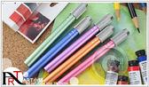 ~ART 小舖~精緻金屬鋁製延長筆桿色鉛筆、鉛筆 5 色自選單隻入