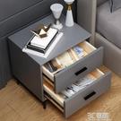床頭櫃 簡約現代灰色輕奢床邊櫃小型收納櫃北歐風ins臥室小櫃子 3C優購