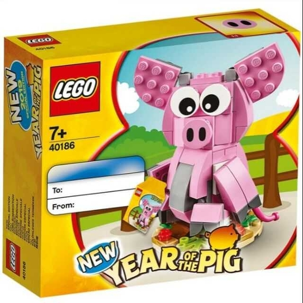 LEGO 樂高 NEW YEAR OF THE PIG 2019年 豬年限定版 40186