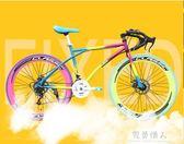 自行車-佳鳳26寸21速死飛自行車成人彎把雙碟剎公路自行車男女士學生 完美情人館YXS