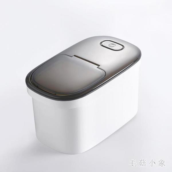 米桶防潮防蟲10kg大號儲米箱家用密封裝米的米缸面粉米盒子20斤裝 DJ8953『毛菇小象』