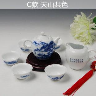 陶瓷整套茶具