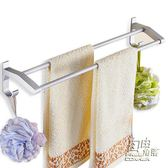 邦禾免打孔毛巾架 太空鋁浴巾架 浴室掛桿 廁所衛生間單雙桿掛鉤 自由角落