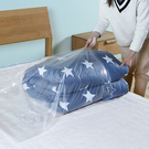 大號家用棉被收納袋(10入-80x110cm) 打包袋 玩具 衣櫃 被單 枕頭 換季【T037】米菈生活館