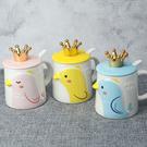 【堯峰陶瓷】免運 皇冠動物蓋杯 (藍粉黃) 單入 贈陶瓷湯匙 | 陶瓷咖啡花茶水杯 | 情侶親子對杯