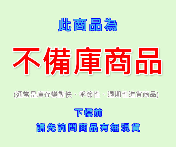 國際牌✿Panasonic✿台灣松下✿620W大吸力✿吸塵器 《MC-PK13FT / MCPK13FT》