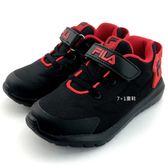 《7+1童鞋》FILA 魔鬼氈 透氣輕量  運動鞋   4225 黑色