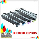USAINK ~FUJI XEROX  CT201635  黃色相容碳粉匣 CP305 d/DP CM305 df /DP CP305 d/305/305D