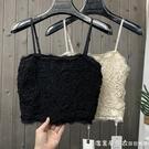 2021春款時尚女裝純色內搭短款蕾絲抹胸打底吊帶背心無袖上衣女潮 美眉新品