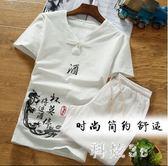 中國風套裝棉麻T恤夏季寬鬆短袖大碼薄款中式復體恤 js3711『科炫3C』
