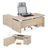 【水晶晶家具/傢俱首選】優朋白橡色6呎L型辦公桌三件全組~~主桌+側邊櫃+活動櫃~~椅子另購SB8271-1