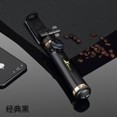 手機自拍桿iphone拍照神器x美圖oppo無線vivo蘋果7p支架8plus  WY 【免運】