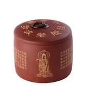收納茶葉罐-波羅蜜心經紫砂密封保存泡茶品茗花茶罐2款71d27[時尚巴黎]