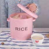 可愛小號米桶10 斤面粉桶狗糧桶貓糧桶密封防蟲防潮送米杯米勺【 出貨八五折】JY